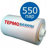 Плёнка для бахиломашины Xt 46, Стэко 550 пар (1100 бахил)